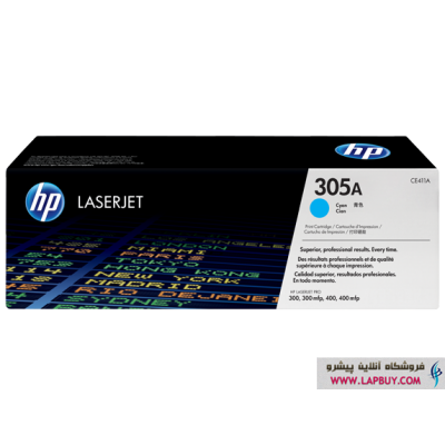 HP 305A CYAN CE411A کارتریج آبی پرینتر اچ پی