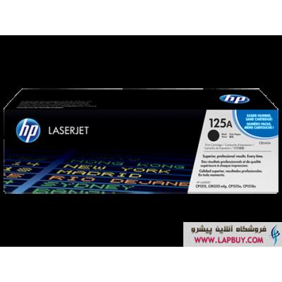 HP 125A BLACK CB540A کارتریج مشکی پرینتر اچ پی
