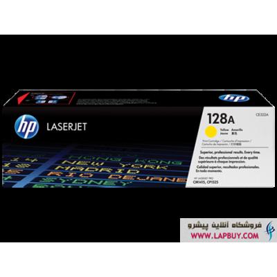 HP 128A YELLOW CE322A کارتریج زرد پرینتر اچ پی