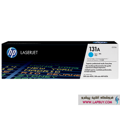 HP 131A CYAN CF211A کارتریج آبی پرینتر اچ پی