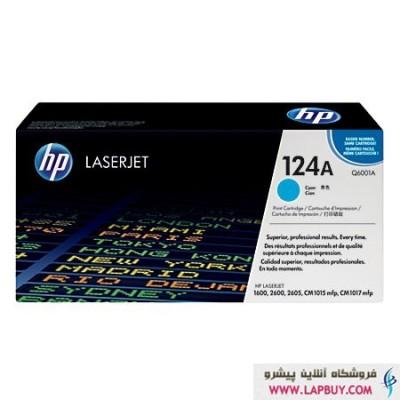 HP 124A CYAN Q6001A کارتریج پرینتر اچ پی آبی پرینتر اچ پی