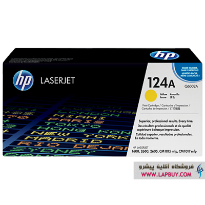 HP 124A YELLOW Q6002A کارتریج زرد پرینتر اچ پی
