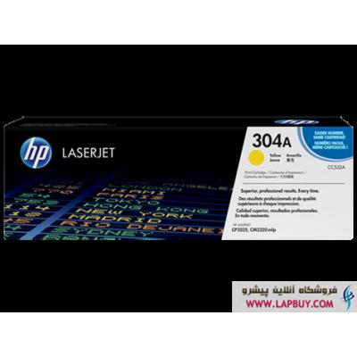 HP 304A YELLOW CC532A کارتریج زرد پرینتر اچ پی