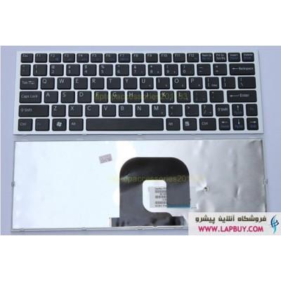 Sony Vaio VPC-YA15 کیبورد لپ تاپ سونی