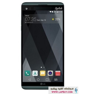 LG V20 H990ds Dual SIM Mobile Phone قیمت گوشی ال جی