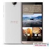 HTC One E9 Dual SIM Mobile Phone قیمت گوشی اچ تي سي