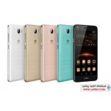 Huawei Y5 II Dual SIM 3G Mobile Phone قیمت گوشی هوآوی