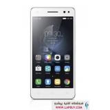 Lenovo Vibe S1 Lite Dual SIM Mobile Phone گوشی موبایل لنوو