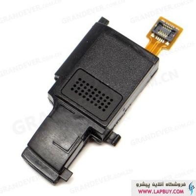 Samsung S5560 اسپیکر زنگ گوشی موبایل سامسونگ