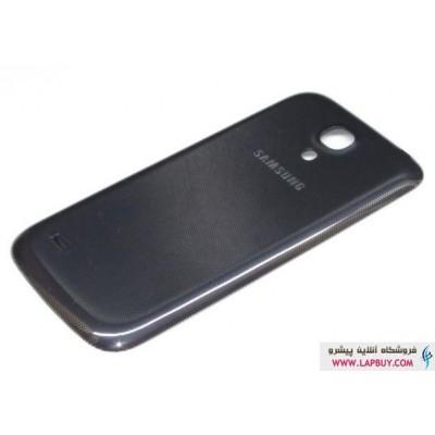 Samsung Galaxy S4 Mini درب پشت گوشی موبایل سامسونگ