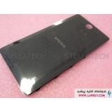 Sony Xperia ZR درب پشت گوشی موبایل سونی