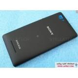 Sony Xperia M Dual درب پشت گوشی موبایل سونی