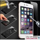 Apple iPhone 4 محافظ صفحه نمایش گوشی موبایل اپل