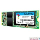 ADATA Ultimate SU800 M.2 2280 - 256GB هارد اس اس دی ای دیتا