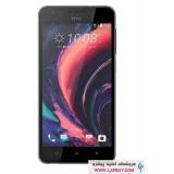 HTC Desire 10 LifeStyle Dual SIM 32GB گوشی اچ تي سي
