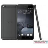 HTC One X9 Dual SIM Mobile Phone گوشی اچ تي سي