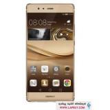 Huawei P9 Plus VIE-L29 Dual SIM قیمت گوشی هوآوی