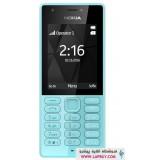 Nokia 216 - Dual SIM گوشی نوکیا دو سیم کارت
