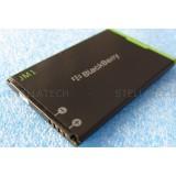 BlackBerry 9900 باطری باتری اصلی گوشی موبایل بلک بری