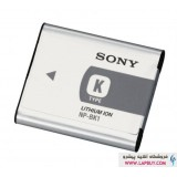 Sony Cybershot DSC-S750 باتری دوربین سونی
