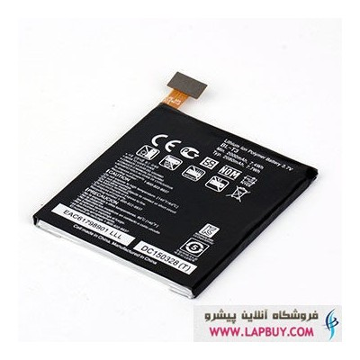 LG Optimus Vu P895 باطری اصلی گوشی ال جی