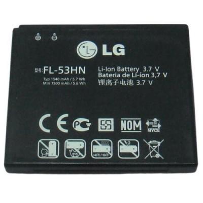 LG Optimus 2X باطری اصلی گوشی ال جی