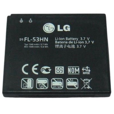 LG Optimus 2X P999 باطری اصلی گوشی ال جی