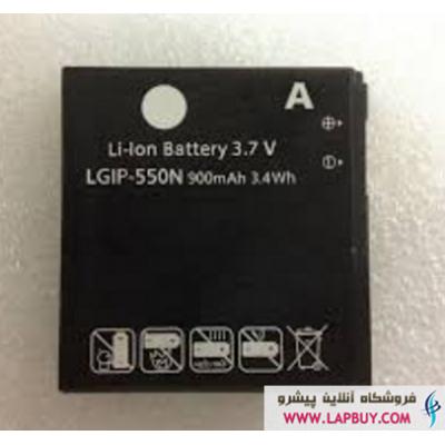LG LGIP-550N باطری اصلی گوشی ال جی