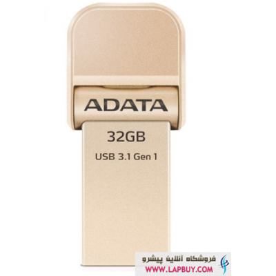 ADATA AI920 Flash Memory - 32GB فلش مموری
