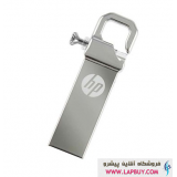 HP V250W - 16GB فلش مموری