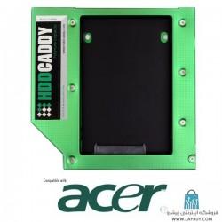 HDD Caddy Acer Aspire 4733 کدی لپ تاپ ایسر