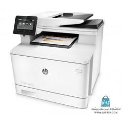 HP Color LaserJet Pro MFP M477fnw Printer پرینتر اچ پی