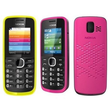 110 قیمت گوشی نوکیا