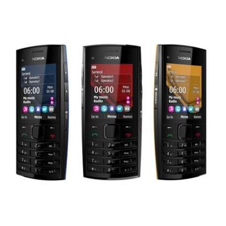 X2-02 قیمت گوشی نوکیا