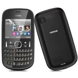 Asha 200 قیمت گوشی نوکیا