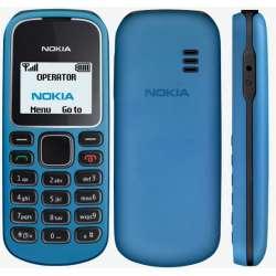 1280 قیمت گوشی نوکیا