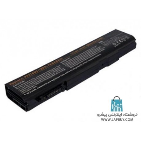 Battery Toshiba Dynabook Satellite B450/B باطری لپ تاپ توشیبا
