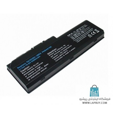 Battery Toshiba Satellite L355D باطری لپ تاپ توشیبا