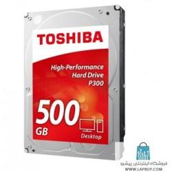 Toshiba P300 HDWD105EZSTA - 500GB هارد اینترنال کامپیوتر