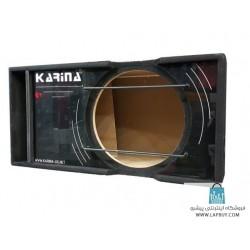 Karina Box KR-1590 باکس ساب ووفر خودرو کارینا