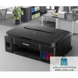 Canon PIXMA G2400 Multifunction Inkjet Printer پرینتر کانن