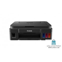 Canon PIXMA G2400 Multifunction Inkjet Printer پرینتر کانن