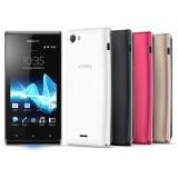 Xperia J قیمت گوشی سونی