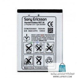 Sony Ericsson BST-36 باطری باتری گوشی موبایل سونی اریکسون