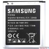 Samsung Core Prime باتری گوشی موبایل سامسونگ