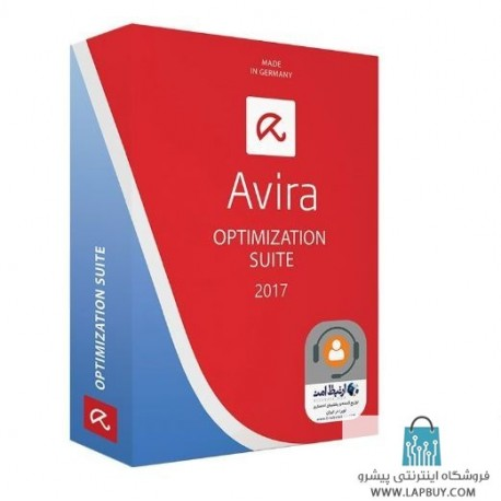 Avira Optimization Suite 1 + 1 Users 1 Year 2017 آنتي ويروس آويرا