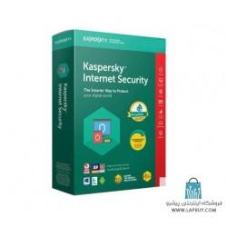 نرمافزار امنيتي کسپرسکي اينترنت سکيوريتي 3+1 کاربره 1 ساله