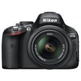 D5100 Kit دوربین دیجیتال نیکون