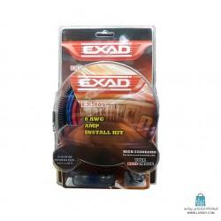 Exad EX-805 سیم پک آمپلی فایر
