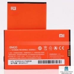 Xiaomi Mi 2 / Mi 2s - BM20 باطری گوشی موبایل شیائومی